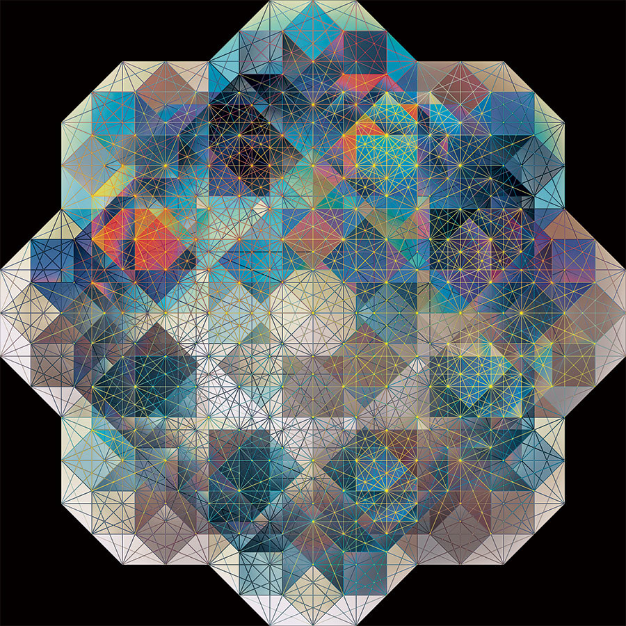 Kaleidoscopes by Andi Gilmore