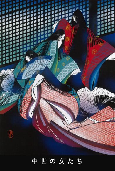 Paper Art by Masayuki Miyata