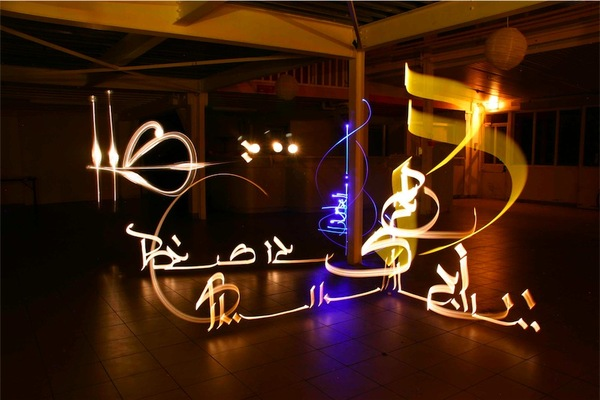 Light Calligraphy by Julia Breton